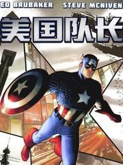 美国队长v6