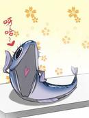 我的咸鱼女友