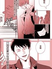 眼睛没有笑的男生×总是戴着口罩的男生