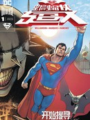 蝙蝠侠超人