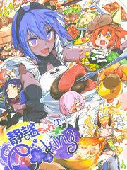 Seihitsu-chan no Dokudo Cooking